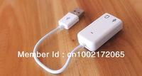 USB sound card 7.1 / external independent sound card / desktop computers, laptops free driver