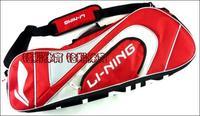Fashion Brand Gym badminton bag badminton Shoulder bags Can Put 3 pcs rackets Free Shipping
