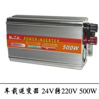 Car inverter car power inverter  24v 220v inverter 500w power