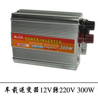 Car inverter 12v 220v 300w car converter free shipping