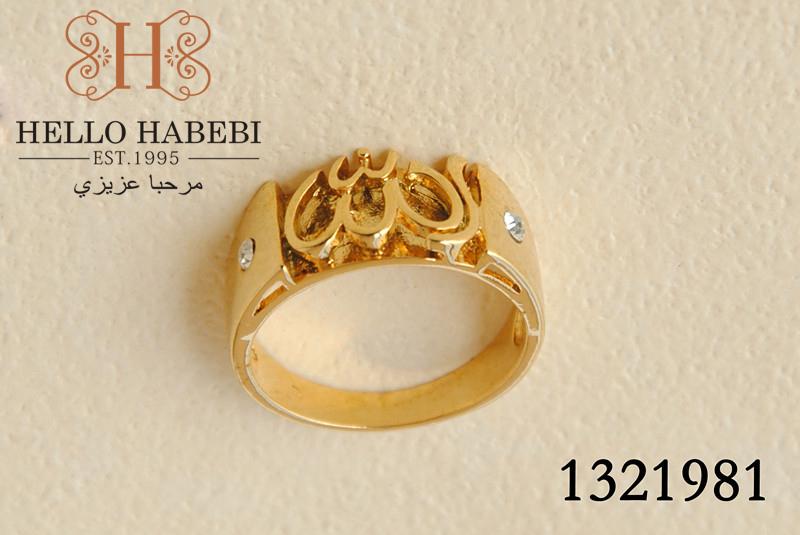 hommes dame. 18k plaqué or jaune cz anneau de pierre dieu musulman ...