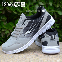 Free shipping, Breathable running, barefoot, lovers sport  running, male gauze sports casual shoes