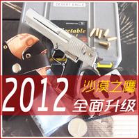 Alloy metal model child toy gun silver . 5 cs1cf