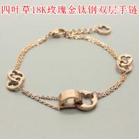Fashion 18K rose gold titanium bracelet four leaf clover double