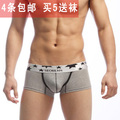 4 male panties boxer panties u low-waist panties silver denim underpants