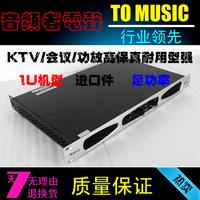 B2aduio pax2000 professional dual channel high power kara ok ktv amplifier