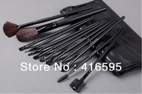 free shipping 12 professional  powder brush  makeup brush set+makeup tool bag