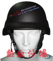 Great wall strengthen edition full m88 pasgt bullet proof helmet steeliest protective helmet 50