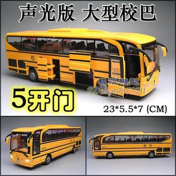 Big bus the door 5 ! school bus alloy car model toy car golden dragon bus acoustooptical