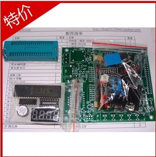 51 avr microcontroller learning board kit diy learning board stc89c52 51 development board