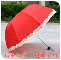 Dots princess umbrella apollo weather umbrella middot . folding sun-shading