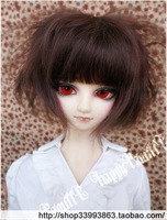 Happycamille sd bjd doll wig e - mohair brown