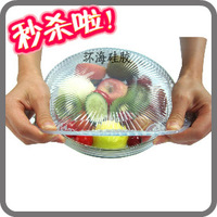1piece Lfgb eco-friendly silica gel bowl cup lid diameter 15cm
