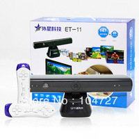 Wireless Interactive TV Sports Game Console With Wireless Remote Controller  + DHL free shipping