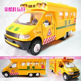 Us version school bus plain WARRIOR alloy car model toy