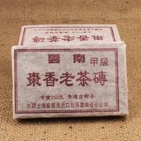 PU er tea cooked tea brick tea large weight loss dates hong brick 250 brick tea