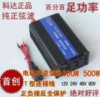 48v pure sine wave inverter inverter 48v inverter 48 inverter 48v  300W free shipping