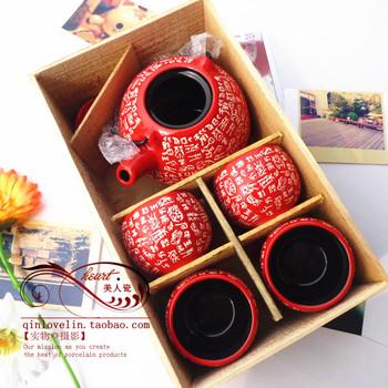 Free shipping Endulge 5 wool gift box red ceramic surnames tea set married festive gift
