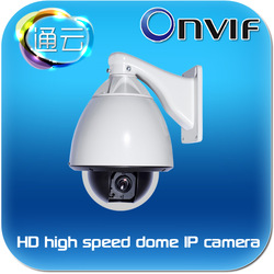 Free shipping , 1.3 megapixel 18X optical zoom lens,960P outdoor high speed dome ptz ip camera(TY-ECLOU05)(China (Mainland))
