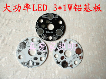 Cooling plate 3 1w aluminum plate high power spotlights 3w led circuit board 32mm aluminum