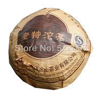 2002 premium Yun nan puer tea old tea tree materials puerh ripe tea cake 100g free shipping