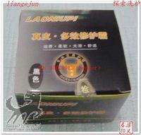 Bottle cowhide shoe polish genuine leather multi-effect repair cream leather clothing lather-bag sofa