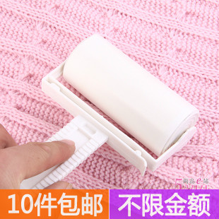 free shipping Sticky wool device sticky wool roll dust collector brush clothing dust roll overcoat brush wool