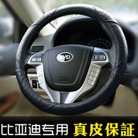 2013  Fashion Luxury Biya f0 f3 g6 g3 f6 s6 l3 byd genuine leather special steering wheel cover