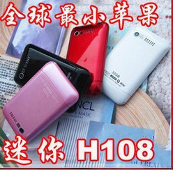 Mini women's mobile phone pocket-size mini dual sim mobile phone h108 h308(China (Mainland))