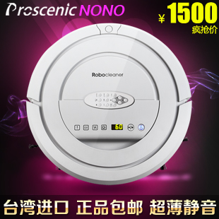 Proscenic automatic sweeping machine vacuum cleaner robot home smart robot vacuum cleaner ultra-thin