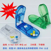 New type   Pill Tablet Cutter Splitter Divide Storages device pill box