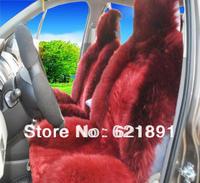Winter wool cushion car seat cushion
