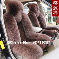 Car seat cushion wool cushion plush winter seat cushion