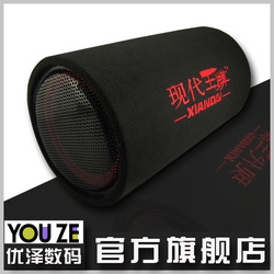 8 12v220v car subwoofer computer car subwoofer motorcycle subwoofer(China (Mainland))