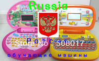 Russian Language learning Machine Children's tablet computer Table Farm Funny Educational toy For Kid's 1PCS Free shipping