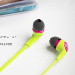 Free shipping Hot sale Blank sc-10e bullet ear noodles stereo BASS earphones multicolour series,in-ear ,for MP3/MP4/phone(China (Mainland))
