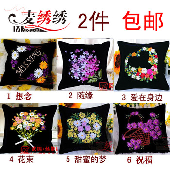 2 ribbon embroidery black flannelet pillow sweet