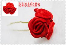 Rose hair stick the bride hair stick bride hairpin hair accessory hair accessory marriage accessories