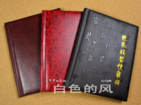 World Coin Stock / Coin Album / Coin Holder / Coin Collectiing Book Hard Cover 10 Pages 250 Opening