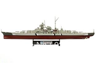 Bismarck Class Battleship Diecast Model German Navy, Bismarck, Poland, 1941 scale 1:700