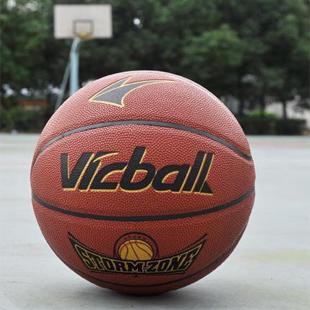 7 basketball wear-resistant cement basketball slip-resistant streetball basketball sports goods