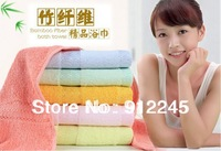 Beach towels Bamboo fiber 70 * 140cm (27*55 inch)  Skincare silky Soft & absorbent summer baby air conditioning quilt hot sale