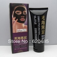 Suction black mask dead sea black mud peel off mask collagen corneous