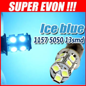 Free shipping 50pcs 1157 BAY15D lamp 12v 5050 13smd Ice blue Led car light Car Bulb Stop Tail Brake Light Rear Lamp CL0045#50H