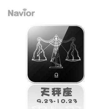 Two-way navior bluetooth anti-lost alarm wireless phone
