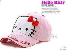 popular kids baseball cap