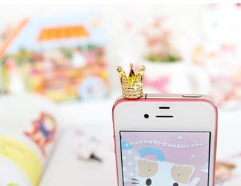 (Min. Order is 10 USD! Can Mixed Order)  Fashion Cute little crown dust plug  . Free Shipping !