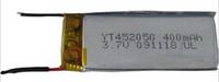 free ship 2pcs/lot 452050 battery 3.7V 400mah li-ion rechargeable battery