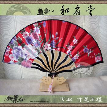 Japanese style to endulge shank keel small fold fan red jade pendant