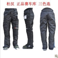 Free shipping/genuine Du Han knights of Oxford cloth pants windproof pants pants